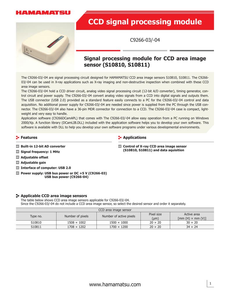 HAMAMATSU C9266-04