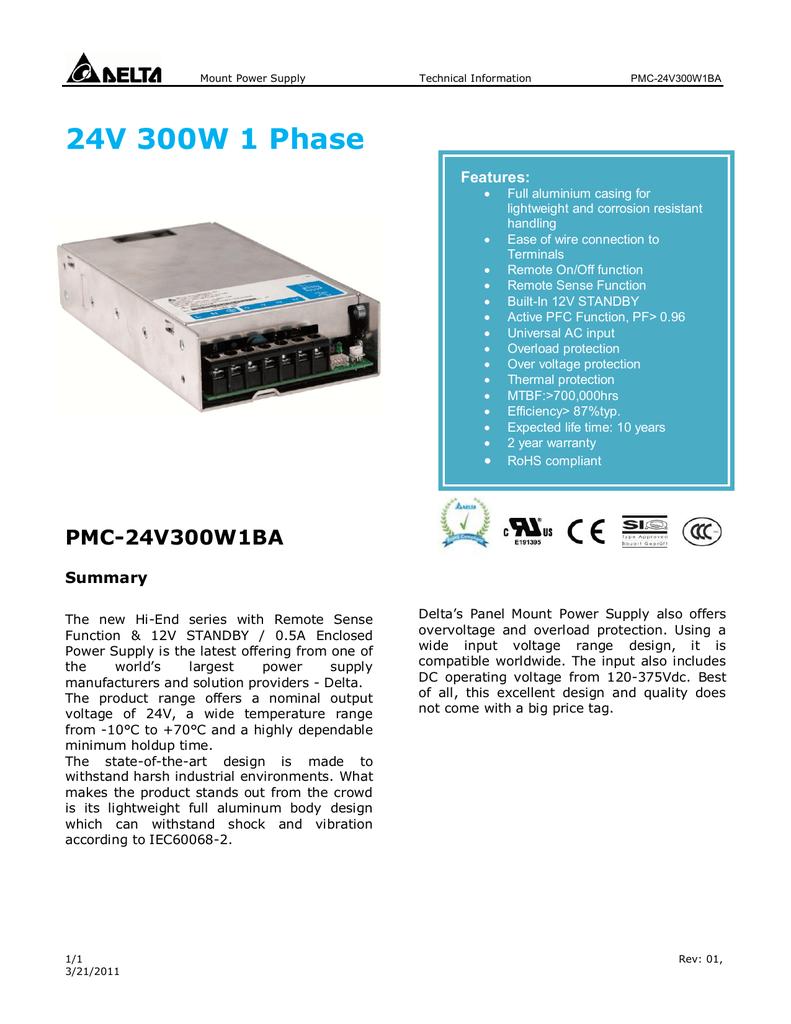 DELTA PMC24V150W1BA
